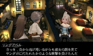 bravely_default_flying_fairy_18042013_13
