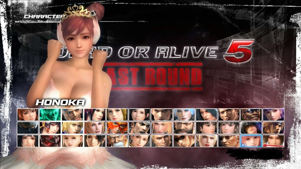 dead or alive 5 last round 17102017 10