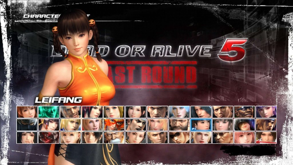 dead or alive 5 last round 17102017 11