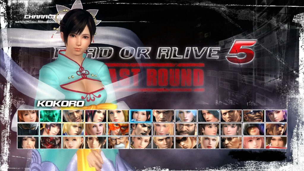 dead or alive 5 last round 17102017 18