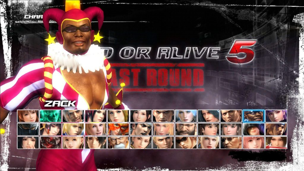 dead or alive 5 last round 17102017 24