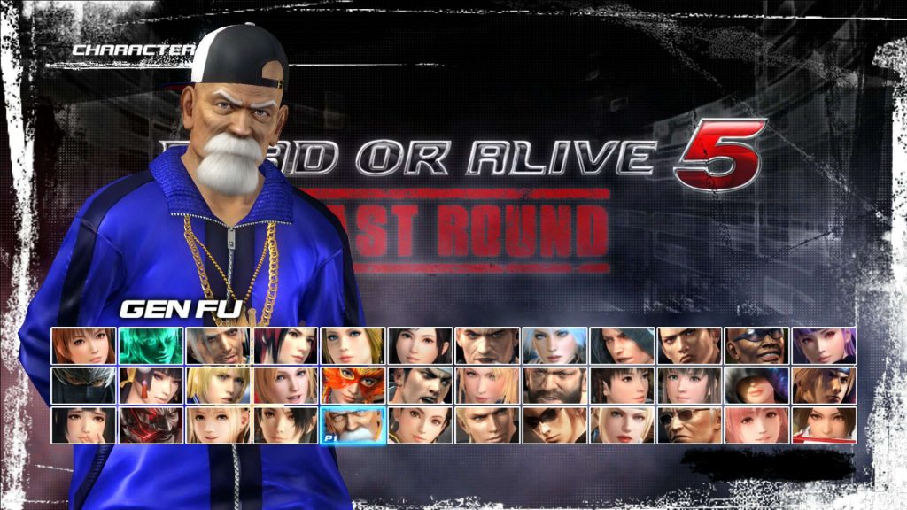 dead or alive 5 last round 17102017 28