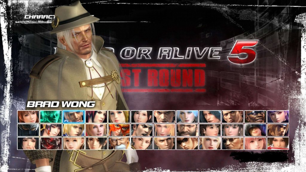 dead or alive 5 last round 17102017 30