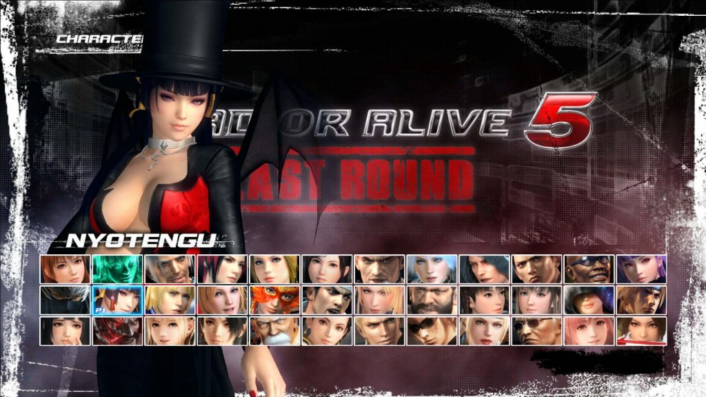 dead or alive 5 last round 17102017 31