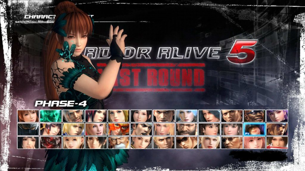 dead or alive 5 last round 17102017 39