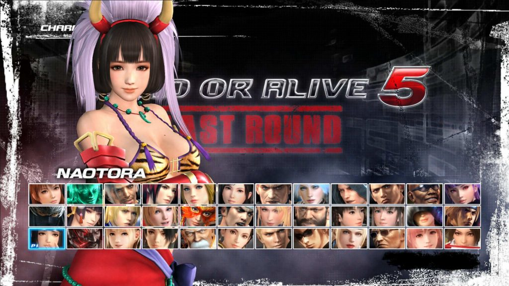dead or alive 5 last round 17102017 47