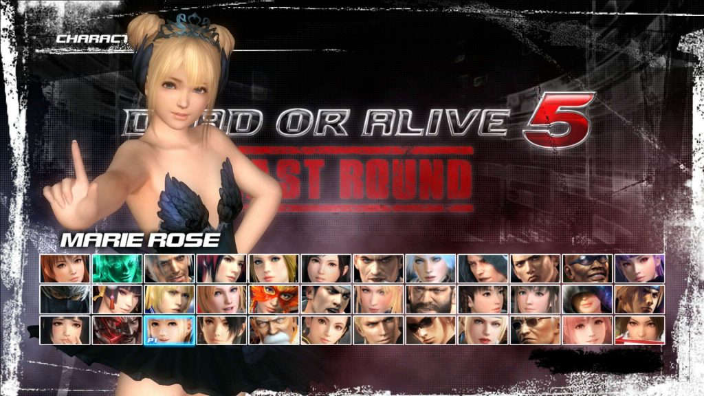 dead or alive 5 last round 17102017 5