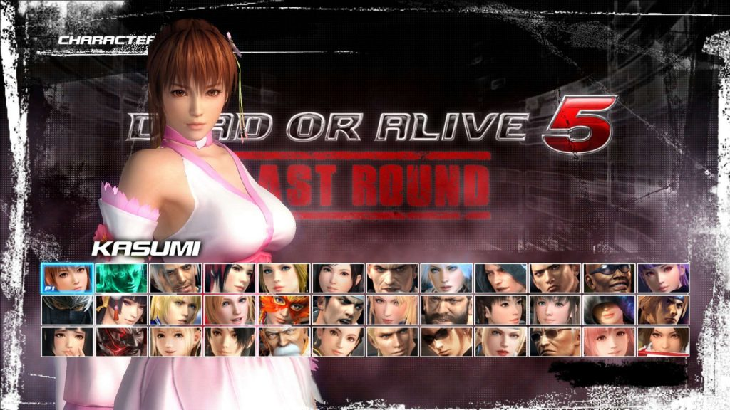 dead or alive 5 last round 17102017 50