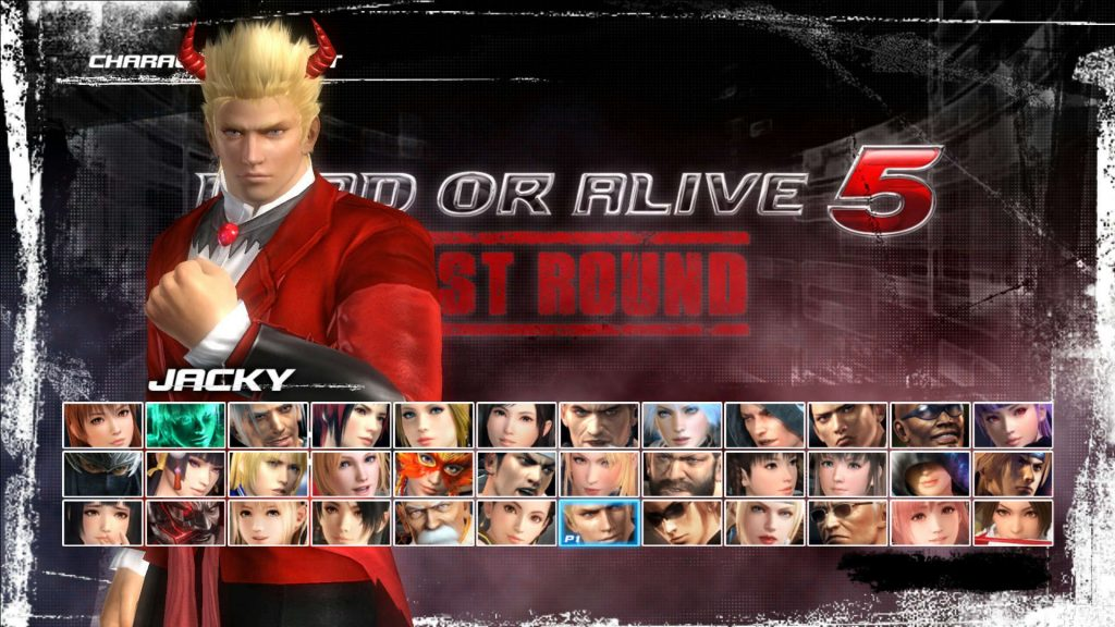 dead or alive 5 last round 17102017 58