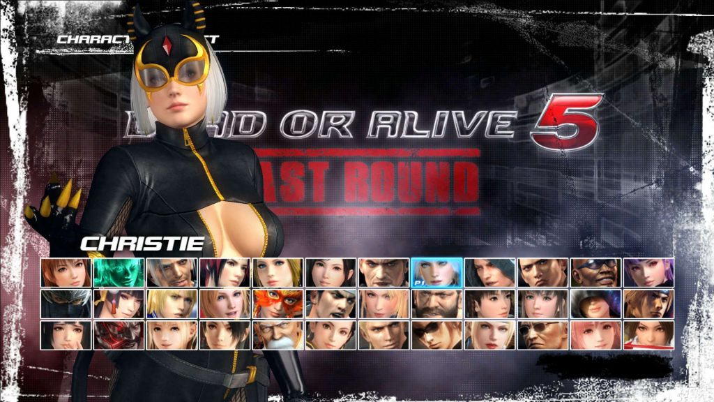 dead or alive 5 last round 17102017 64