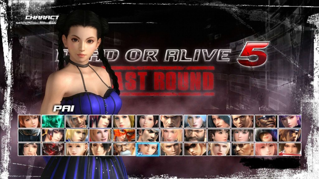 dead or alive 5 last round 17102017 65